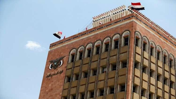 البنك المركزي اليمني يصحح قيمة العملة في بلاده