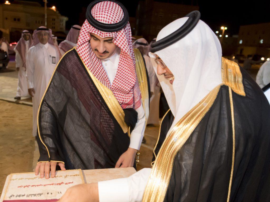 أمير الجوف يضع حجر الأساس لمشروع حديقة مركز الملك عبدالله الثقافي بسكاكا