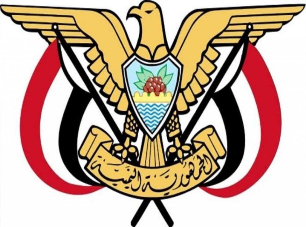 البنك المركزي اليمني يطلق حملة واسعة لإغلاق محلات الصرافة غير المرخص لها بالعمل