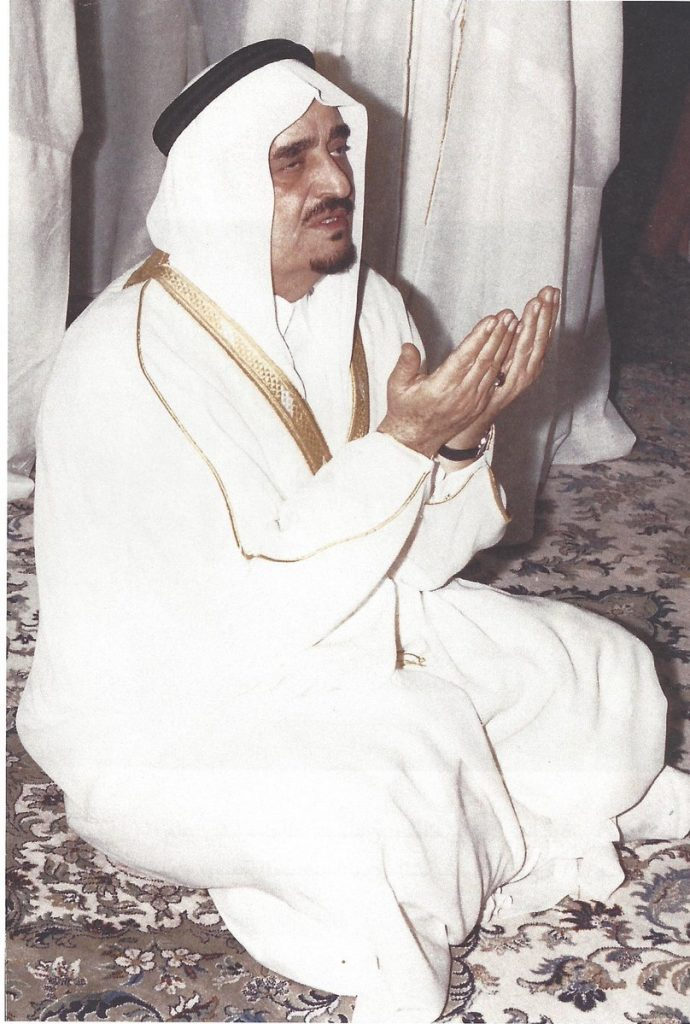 تاريخ وفاة الملك فهد