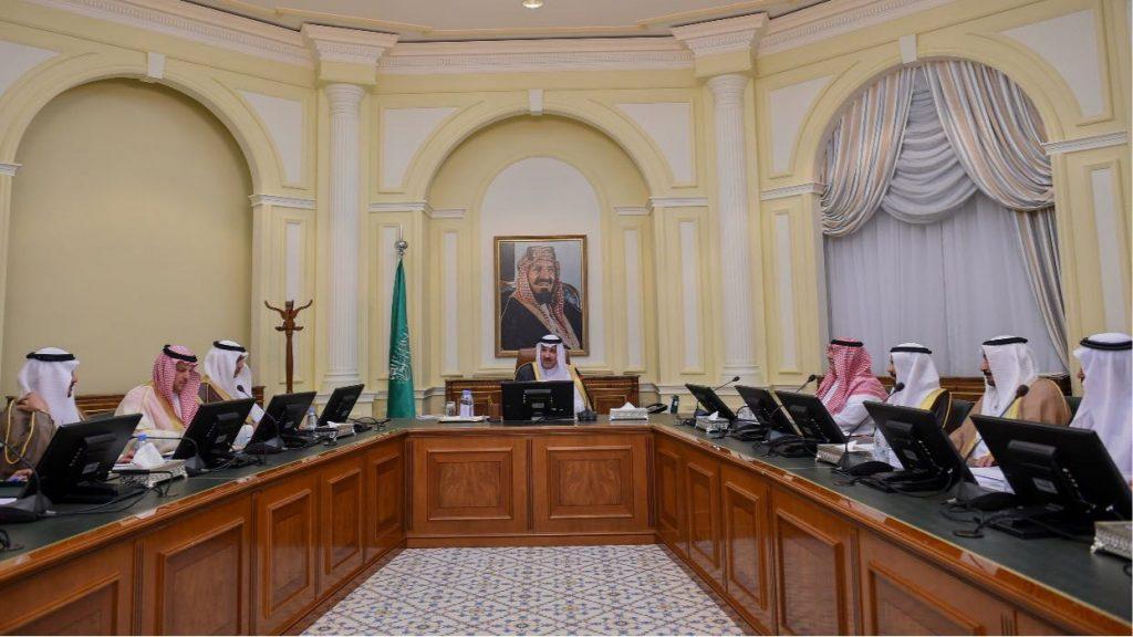 أمير المدينة المنورة يترأس الاجتماع الدوري لمحافظي المنطقة