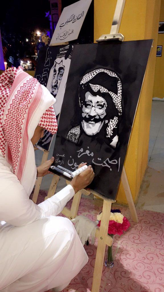الفنان الزهراني يلفت أنظار زوار الباحة برسومات الملوك والمشاهير