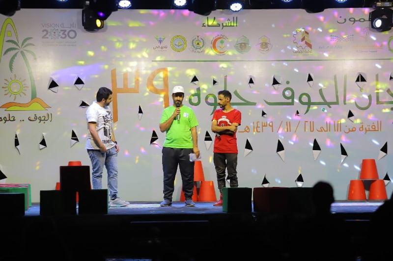 فريق هواة المشي يقيمون فعاليتهم في مهرجان الجوف حلوة39