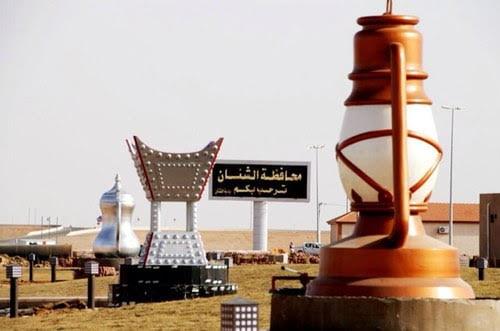 43 حالة تسمم في محافظة الشنان التابعة لمنطقة حائل