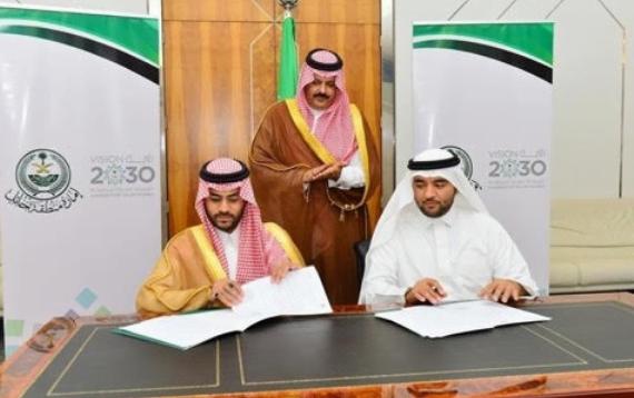 أمير حائل  يرعى حفل توقيع اتفاقية الدعم مع مركز الإنجاز والتدخل السريع