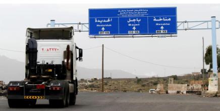 اليمن.. تعزيزات عسكرية ضخمة إلى الحديدة
