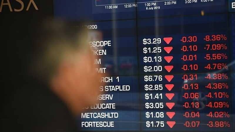 مخاوف من أزمة مالية عالمية جديدة
