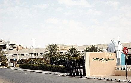 مستشفى الولادة والأطفال ببريدة ينجح في تقليص الانتظار بتنويم النساء