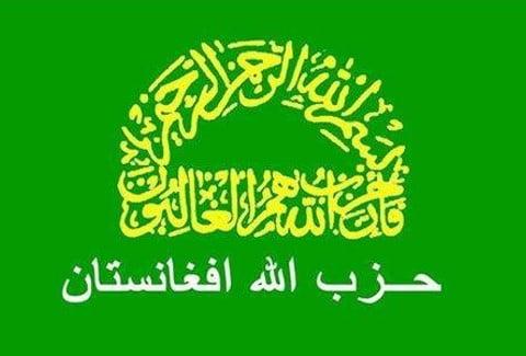 أفغانستان تشهد تشكيل حزب الله الأفغاني المدعوم من إيران