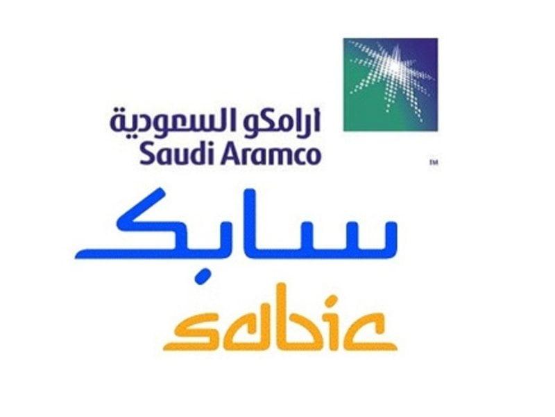 ارامكو السعودية: ماتتداوله وسائل الإعلام للاستحواذ على حصة في سابك مجرد تكهنات