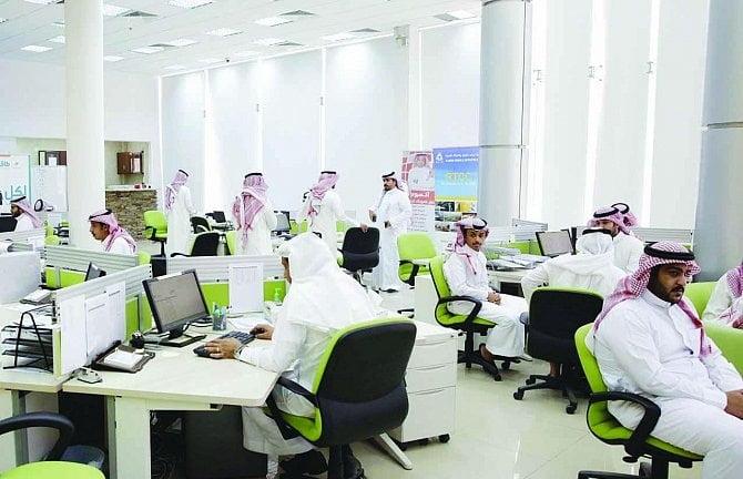 لحديثي التخرج.. وظائف بالشركة السعودية لتقنية المعلومات المملوكة لصندوق الاستثمارات