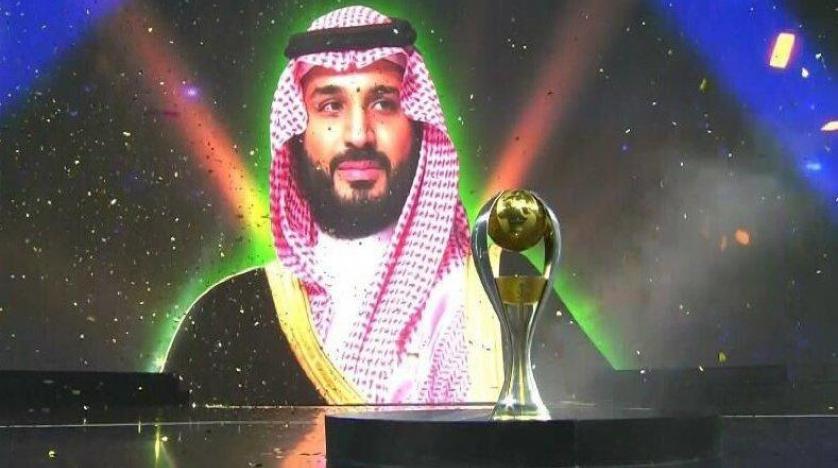 دوري كأس الأمير محمد بن سلمان يعود غدا بثلاث مواجهات أبرزها قمة القصيم بين الحزم والتعاون