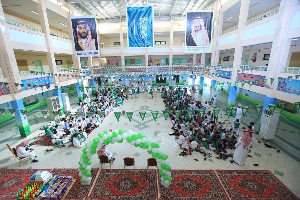 64 ألف طالب وطالبة بمحافظة الخرج احتفلوا بذكرى اليوم الوطني