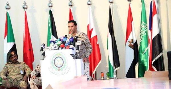 التحالف: استشهاد طيار ومساعده أثناء قيامهما بمهامهما في مكافحة الإرهاب والتهريب في محافظة المهرة في اليمن