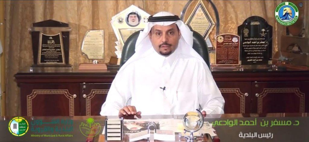 الوادعي يشكر القيادة بعد تعيينه على المرتبة الرابعة عشرة