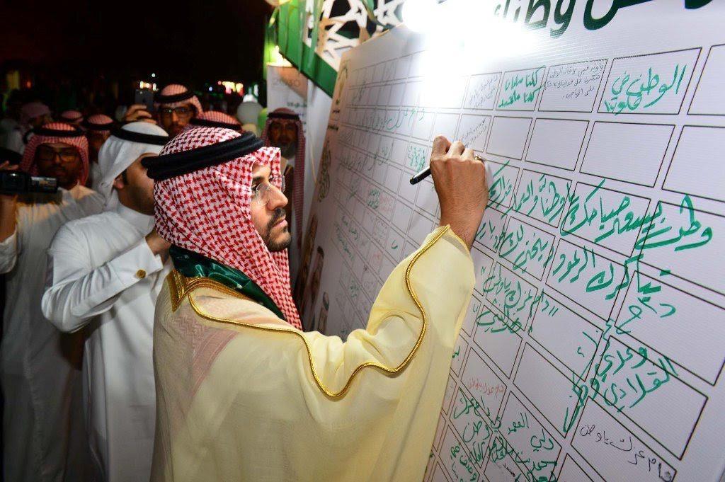 نائب أمير حائل يقوم بجولة على المواقع الاحتفالية باليوم الوطني ٨٨