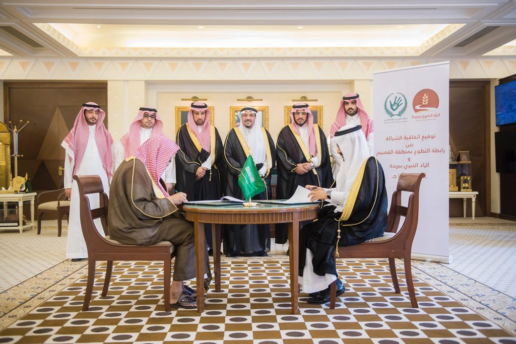 أمير القصيم يشهد توقيع اتفاقية بين رابطة التطوع ومركز الزاد الخيري