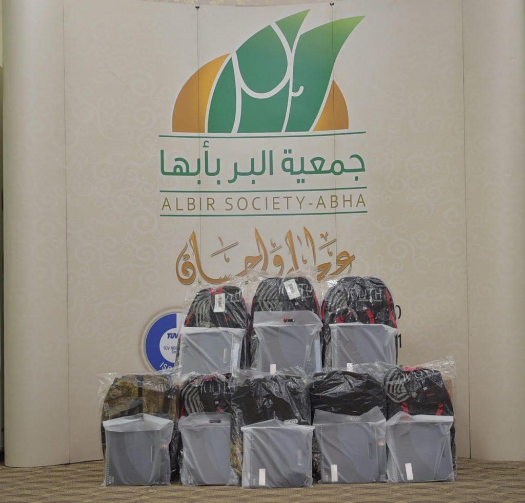 00ae5b6c70146 ... جمعية البر بأبها تنفذ مشروع الحقيبة المدرسية