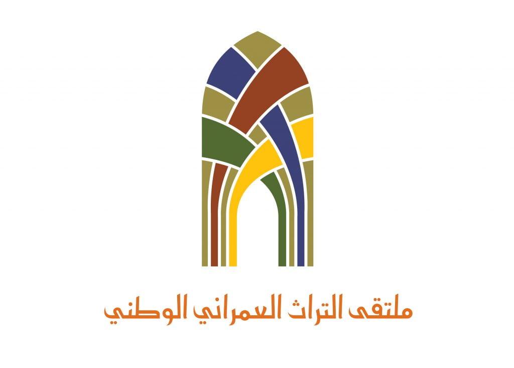 هيئة السياحة والتراث الوطني تنظم ملتقى التراث العمراني الوطني السادس بمنطقة الرياض.. أبريل المقبل