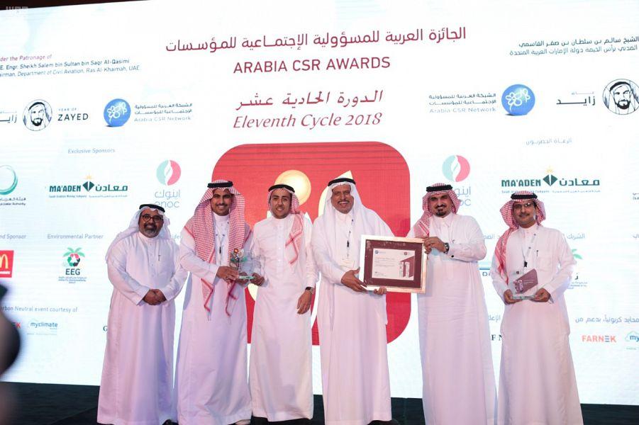 """""""معادن"""" الأولى عربياً في الشراكات والتعاون في مشاريع التنمية المستدامة"""