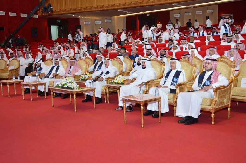 جامعة الإمام عبد الرحمن بن فيصل تحتفي بـ 300 متفوق من كلياتها