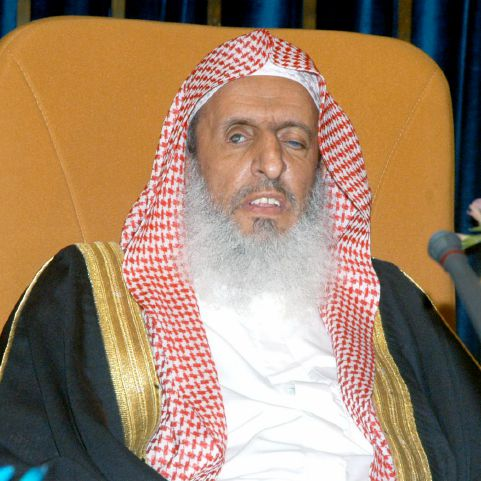 مفتى عام المملكة يؤكد أهمية مؤتمر الفقه الإسلامي الدولي في معالجة القضايا المعاصرة
