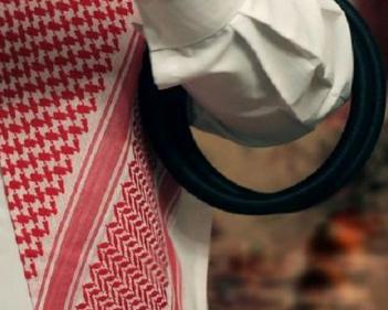 """قرار جديد من """"تعليم مكة"""" بشأن ارتداء معلمي """"التوحد"""" لـ """"الثوب والشماغ""""!"""