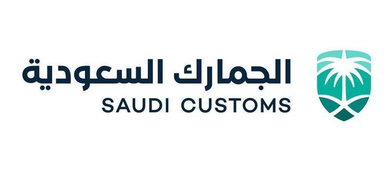 الجمارك السعودية والنادي السعودي للسيارات يوقعان اتفاقية تفعيل انضمام المملكة لاتفاقية النقل البري الدولي