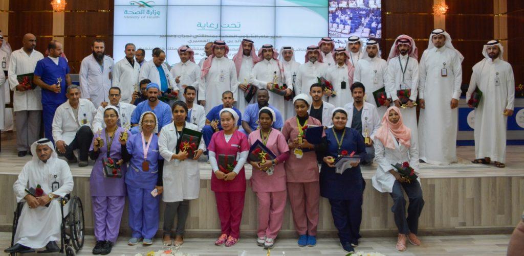 صحة نجران تكرم 65  متميز في مستشفى الملك خالد