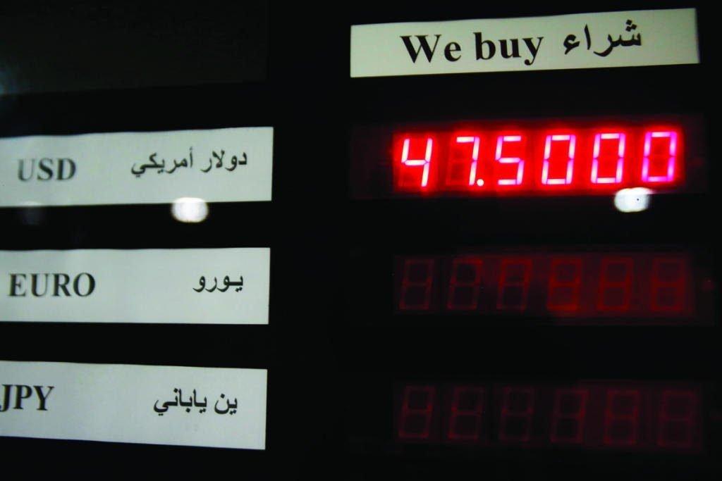السودان يثبت سعر الصرف عند 47.5 جنيه للدولار .. والدين الخارجي يصل إلى 56 مليارا
