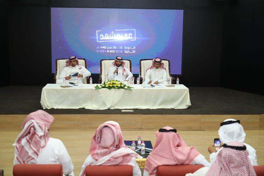 مسابقة أبو عجرم للأفلام القصيرة تعلن تفاصيل نسختها الثانية