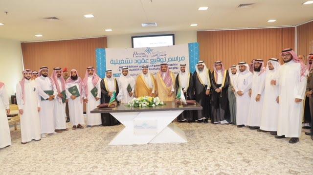 برعاية الأمير فيصل بن مشعل.. جامعة القصيم توقع 6 عقود بقيمة إجمالية 79 مليون ريال