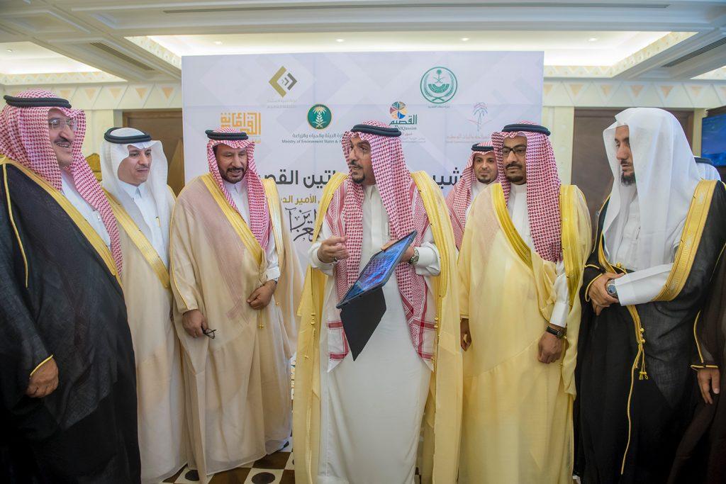 """الأمير فيصل بن مشعل يدشن منصة مبادرة """"بساتين القصيم"""" إلكترونياً"""