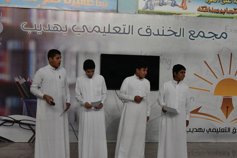 طلاب الخندق بالجوف يحتفون بمعلميهم في يومهم العالمي