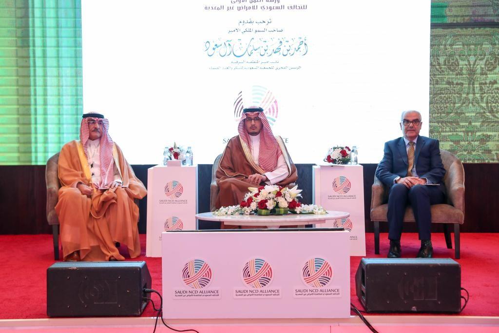 الأمير أحمد بن فهد يدشن فعاليات ورشة العمل الأولى للأمراض غير المعدية بمشاركة 9 جهات حكومية و 8 جمعيات خيرية بالحقل الطبي