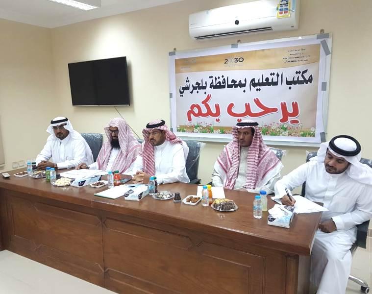 المدير العام لتعليم الباحة يؤكد على غرس قيم الانتماء والمواطنة الصالحة والعناية بفكر الناشئة
