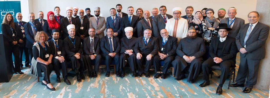 المركز العالمي للحوار في فيينا يشارك في تأسيس: (المجلس الاسلامي اليهودي في أوروبا) لمواجهة التعصب والكراهية والتطرف في أوروبا