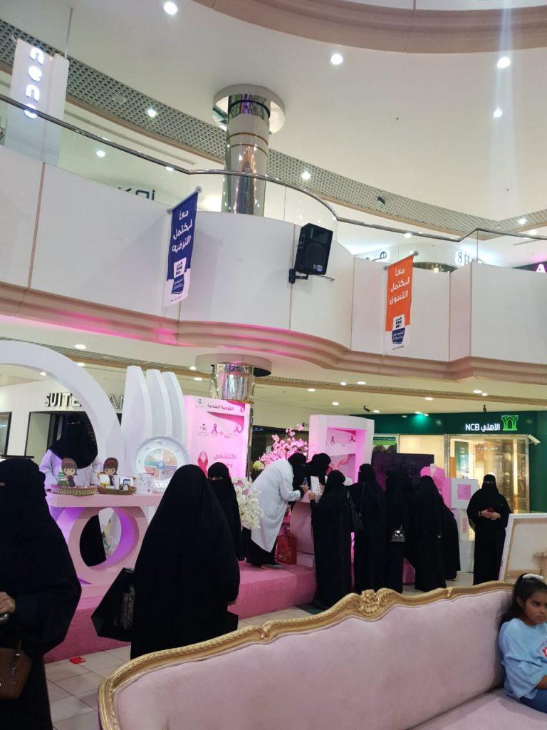 صحة القصيم تفحص 235 سيدة في الأسبوع الأول للكشف المبكر عن سرطان الثدي