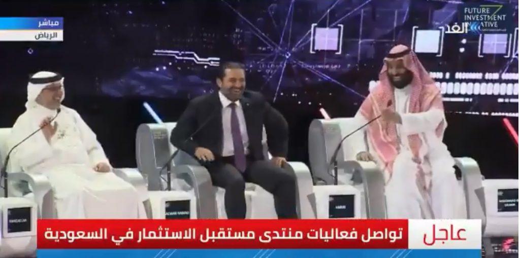 """شاهد.. ولي العهد ممازحا: """"سعد الحريري في السعودية ليومين اتمنى أن لا يقال أنه مخطوف"""""""