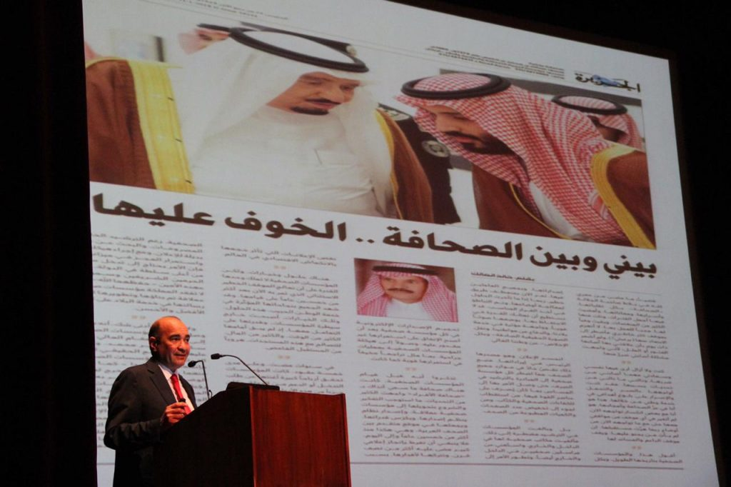 رئيس تحرير الأهرام: الصحف الورقية بحاجة إلى الصحافة الاستقصائية والتحليلية للاستمرار