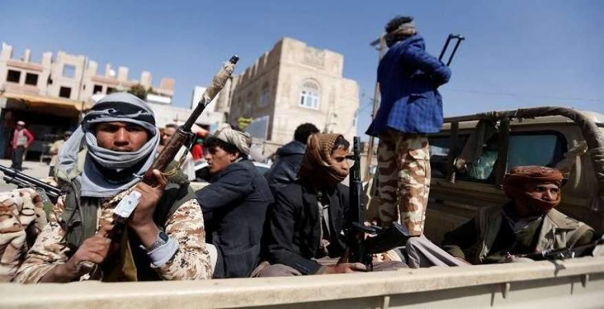 مقتل ما لا يقل عن 17 عنصرا من المليشيا الحوثي في البيضاء