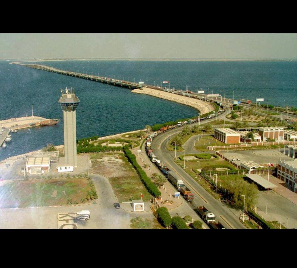 اجتماع بين جمارك السعودية والبحرين لتسهيل الإجراءات