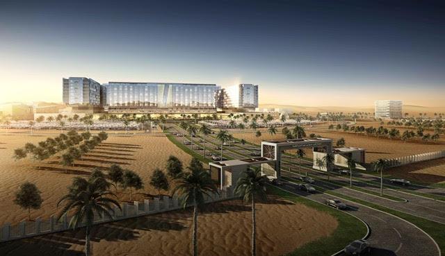 مدينة الأمير محمد بن عبدالعزيز الطبية تعلن عن أربعة وظائف إدارية