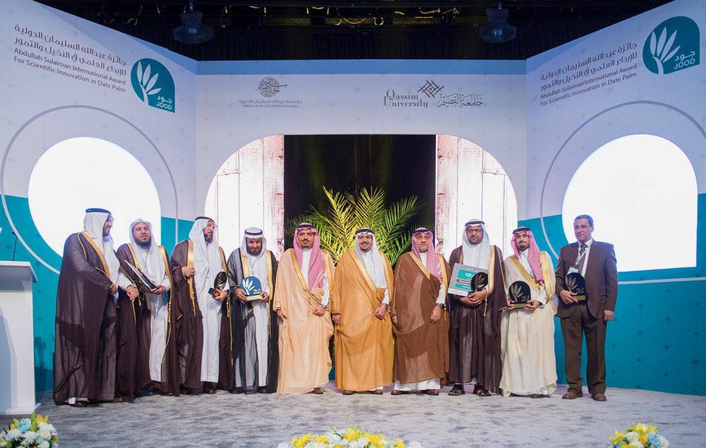 """الأمير فيصل بن مشعل يرعى حفل ختام جائزة """"جود"""" الدورية ويكرم الفائزين"""