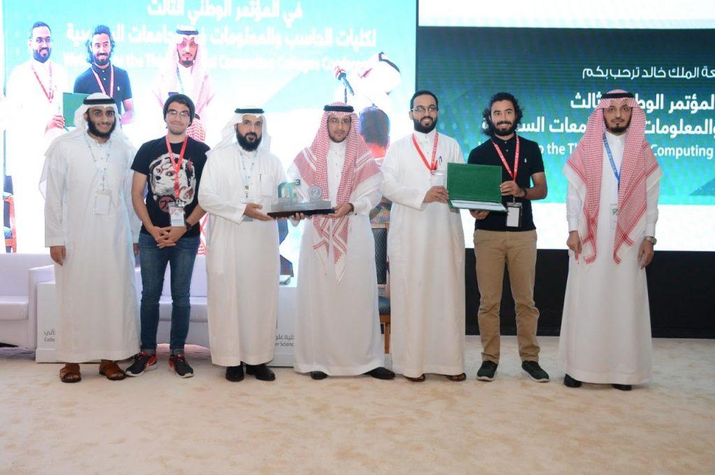 جامعة الملك فهد تحقق المركز الأول في المسابقة الوطنية الثالثة للبرمجة بجامعة الملك خالد