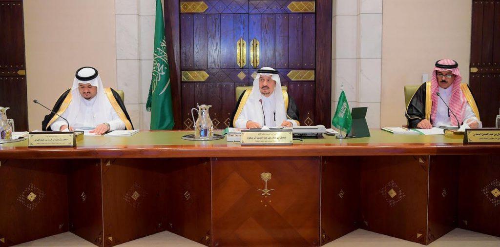 أمير الرياض يرأس جلسة مجلس المنطقة الأولى في دورته الأولى لعام 1440هـ