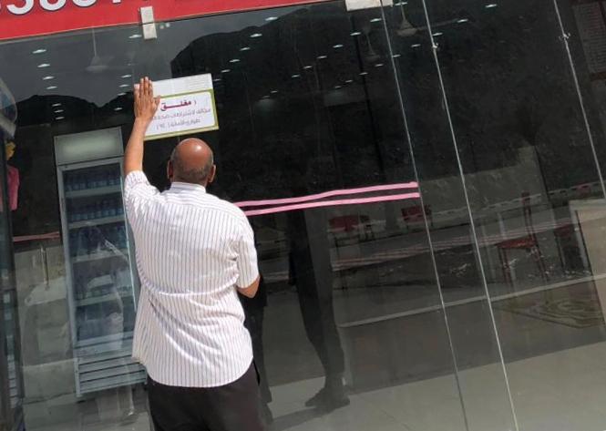 أمانة نجران تغلق مطابخ مخالفة للاشتراطات الصحية