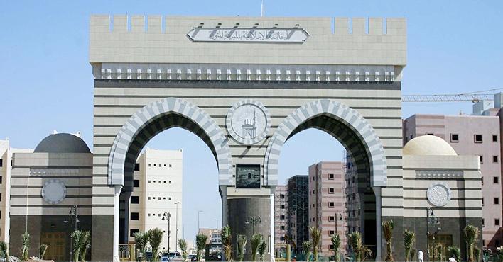 استعراض التجارب العالمية للإرشاد الطلابي بالجامعة الإسلامية الثلاثاء المقبل