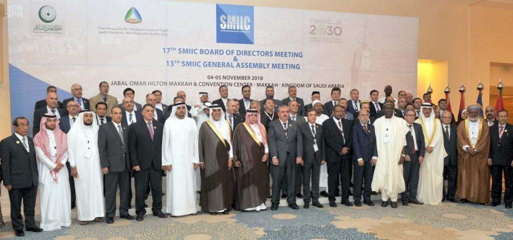 وزير التجارة والاستثمار: التبادل التجاري بين أعضاء منظمة التعاون الإسلامي زاد بمعدل 156% في عشر سنوات