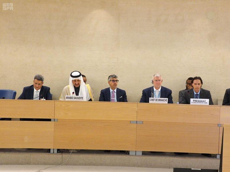 مجلس حقوق الإنسان يعتمد بالإجماع تقرير المملكة للإستعراض الدوري الشامل
